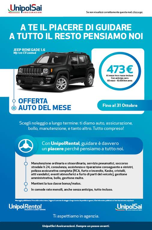 Jeep Renegade offerta